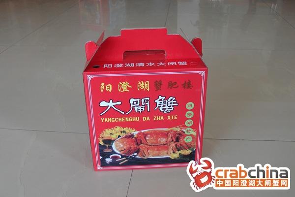 蟹肥楼礼盒