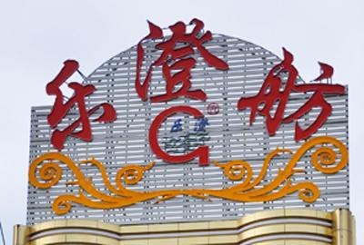 乐澄舫的相册http://www.crabchina.com/file/upload/201306/24/14-44-40-48-11.jpg