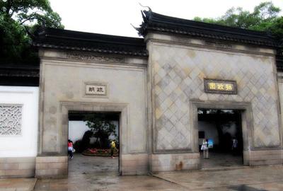 苏州拙政园的相册http://www.crabchina