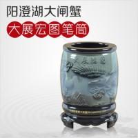 中国阳澄湖大闸蟹网特制 精品水晶工艺笔筒(大展宏图)