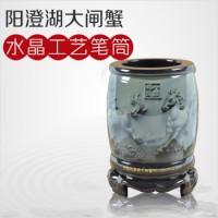 中国阳澄湖大闸蟹网特制 精品水晶工艺笔筒(八骏马)
