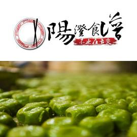 【阳澄食谱】江南美食•青团子