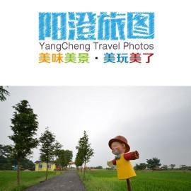"""【阳澄旅图】阳澄湖边""""稻梦空间"""""""