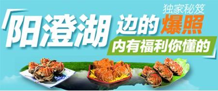 阳澄湖边的福利你懂的-分享照片