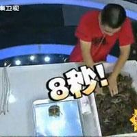 东南卫视节目与你浅谈品蟹之道