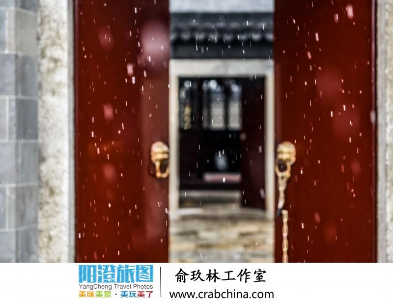 俞玖林工作室下雪