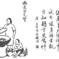 丰子恺的吃蟹绝技