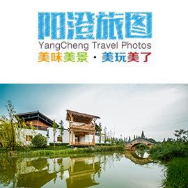 【阳澄旅图】留住乡愁,阳澄湖边的昆曲学社