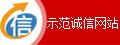 阳澄湖大闸蟹网电子营业执照