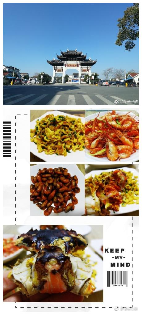 春节前最后一次阳澄湖。说走就走的吃货。再见,就是九月份了。