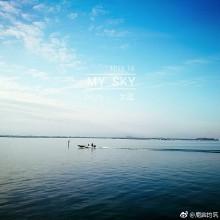 苏州阳澄湖,周末的落日 和新的心态