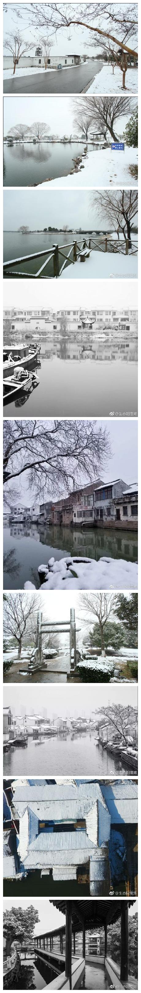 回忆一波阳澄湖镇雪景图 