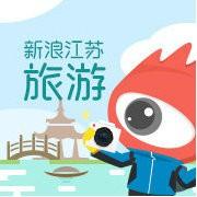 新浪江苏旅游