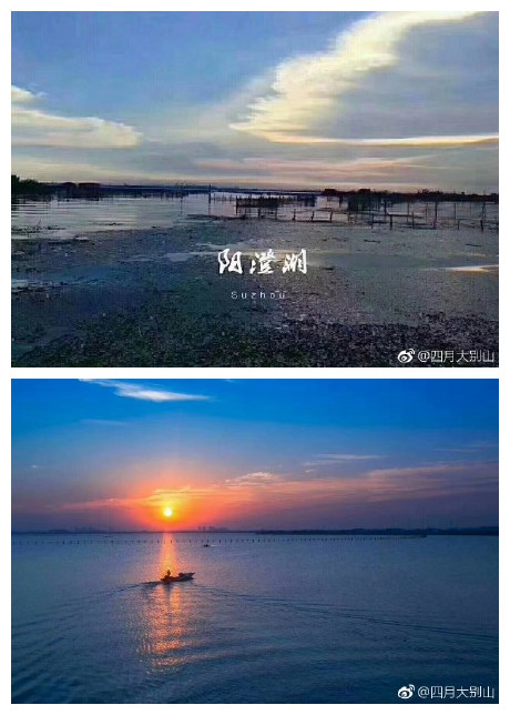 最美阳澄湖