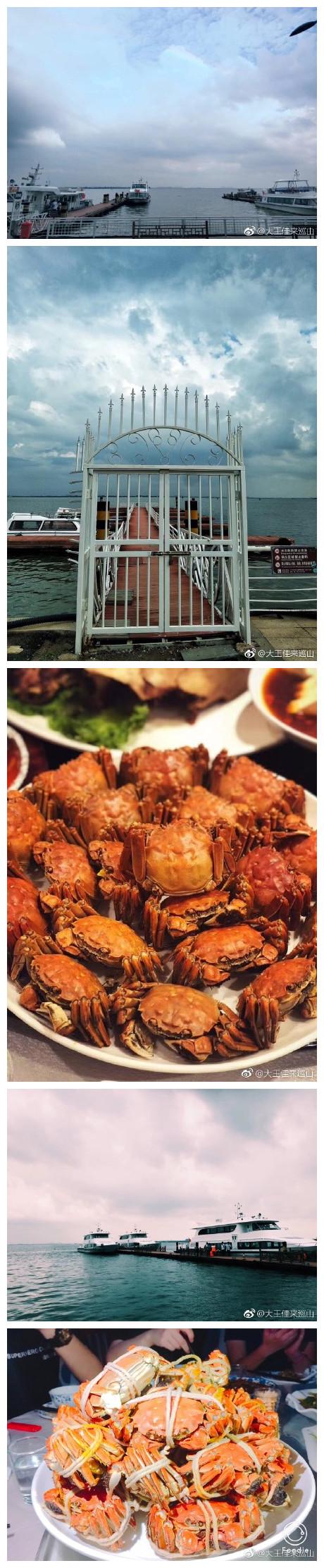 高铁误点 改签 到达阳澄湖 下暴雨 吃晚饭 停电 记不平凡的一天[可爱]