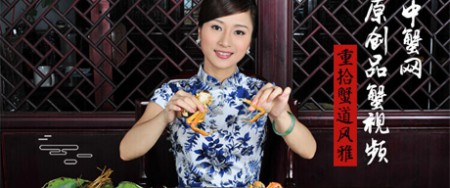 阳澄湖大闸蟹的吃法-文吃武吃