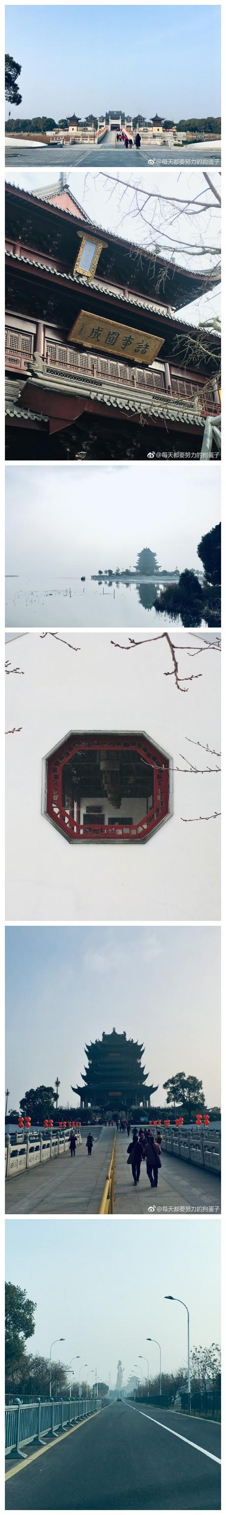 阳澄湖边一座有1500多年历史的佛、法、道三宝具足的寺庙,于70年代毁于文革,但又在2003年重建、2007年开光,今天仍未完工,但规模宏大,处处细节体现用心 