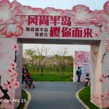 阳澄湖水泽路