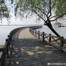 阳澄湖体育公园~