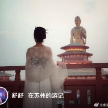 坐落在阳澄湖畔的一座城—苏州华谊兄弟电影世界我发现了一篇超精彩的【苏州游记】,