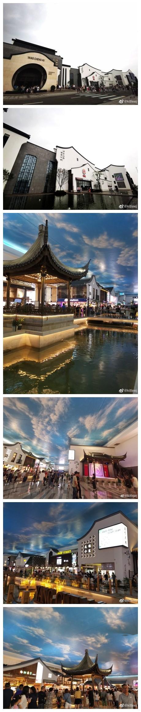 阳澄湖服务区大变样了,还蛮漂亮的嘞[小仙女]