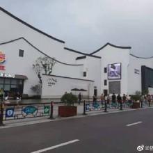 最美的五星服务区——苏州阳澄湖服务区
