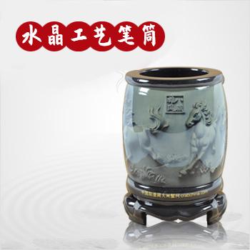 中国阳澄湖大闸蟹网特制 精品水晶工艺笔筒