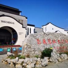阳澄湖服务区,最美园林文化服务区,路过逛逛拍拍也是阔以滴~ 